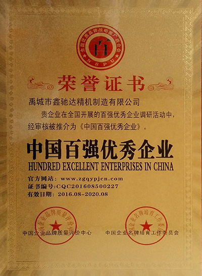 Outstanding enterprises
